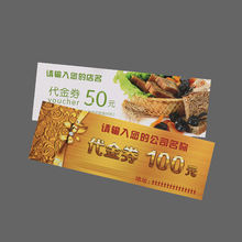 customized printing gift voucher activity voucher