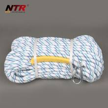 NTR polyester fire safety rope