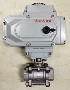 1 inch stainless steel electric ball actuator valve