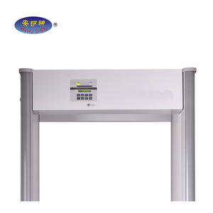 New technology 33 Zones Walkthrough Metal Detector Security Gate with High Sensitivity
