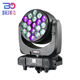 Christmas light special in led WASH+ZOOM+MOVING HEAD 4-in-1RGBW led washed moving light with clear color for tv show