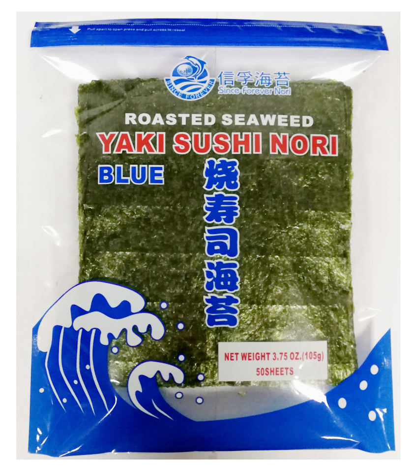50 pieces common cultivation type seaweed nori dried seaweed