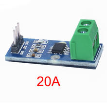 ACS712 20A Hall Current Sensor Module ACS712-20A