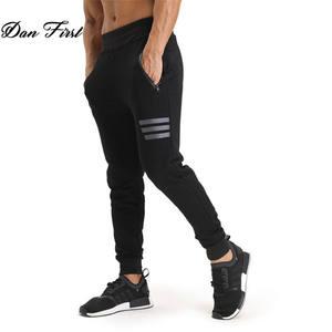Danfirst Sportswear Wholesale Harem Stylish Black Custom Logo Men Jogger Sport Pants