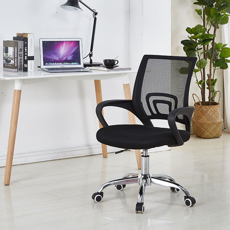 Executive Computer Chair Office Boss Chair Swivel Chair