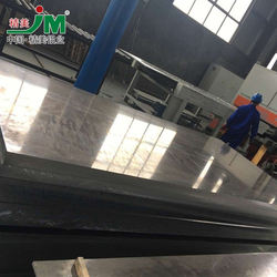 Hot sale high dependable performance aluminum plate 5086 diamond sheet