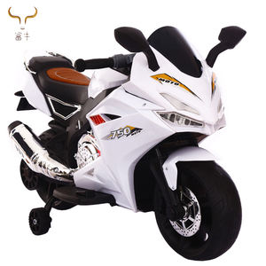 low price 12v electric battery bike for kids children rechargeable motorcycle for 3-8 years old made in China
