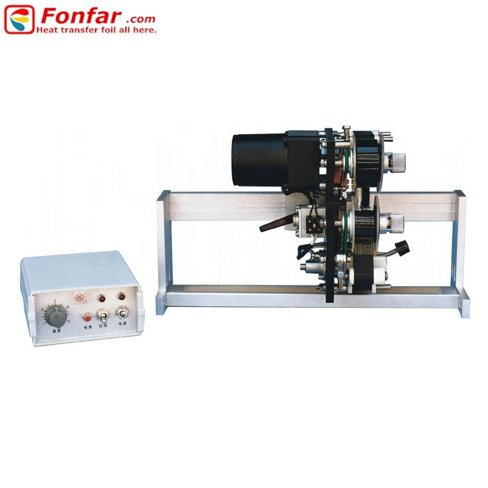 HP-241 Automatic Motor Driven Expiry Date Machine / Lot Stamping Machine for Food Industry/Hot Stamping Foil Date Coder
