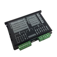 M542 stepper motor driver for nema 17 and nema 23 motor