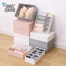 Plastic Drawer Storage Organizer Bra Sock Underwear Storage Box