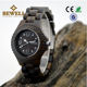 SGS Authenticated Men Watch Expensive Watch Tense Wood Watches