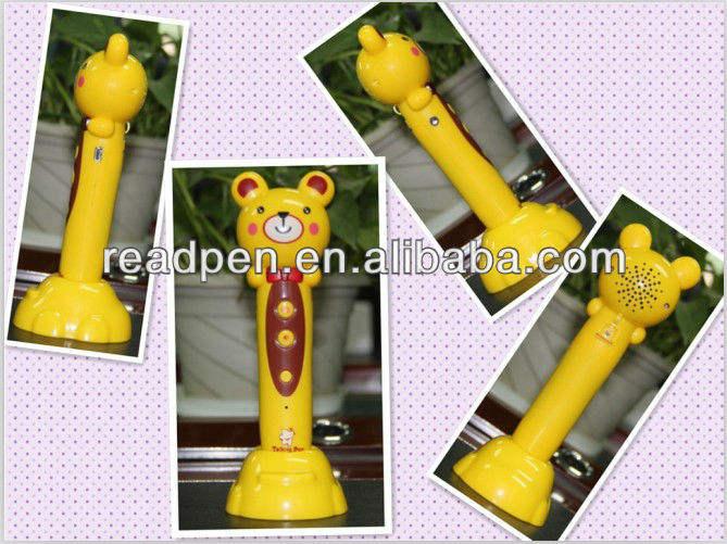 модели медведя 2014 популярные детские игрушки смешные подарки для детей