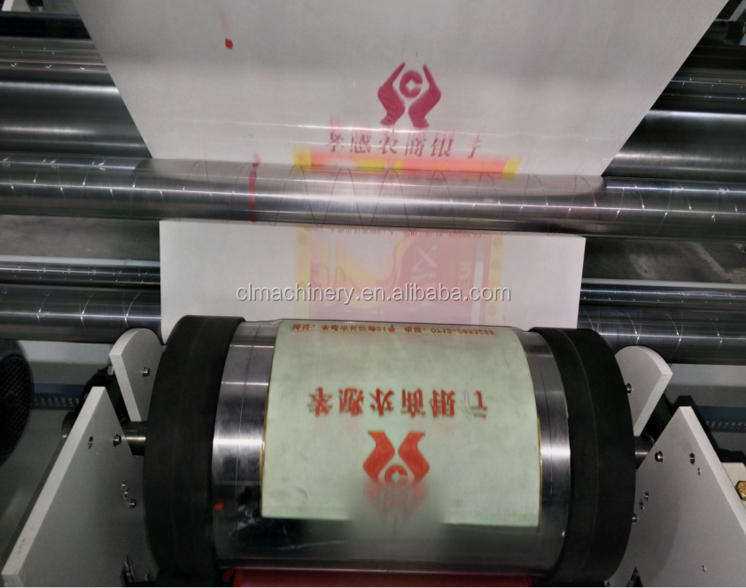 In Line One-Color Logo Flexo Printing Machine with Film Blowing Machine