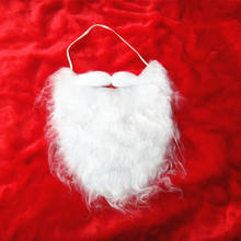 ACCO PALLY  Wholesale Santa Claus Beard for Christmas Decoration