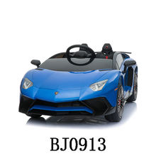 Licensed Lamborghini kids electric car 12v ride on car Baby Battery Operated car for Wholesale