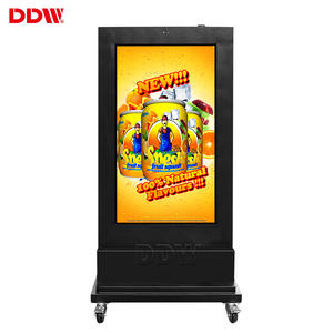 New 43 inch battery powered digital signage 2500 nits high brightness DC powered waterproof battery monitor outdoor totem