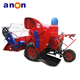 ANON rice combine harvester paddy farming equipment for sale