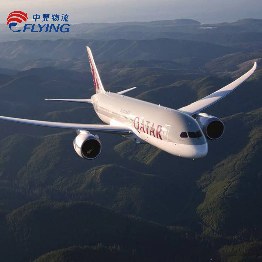 cheap Air Freight From Shenzhen,Guangzhou,Beijing,Shanghai,To Hamad International Airport (DOH) ) Belgium