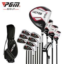 PGM VICTOR Series men beginner golf club sets