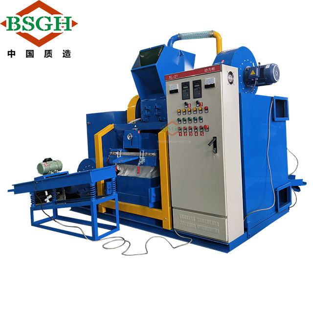 Home electrical scrap copper wire separator granulating recycling machine for sale air gravity separator copper equipment