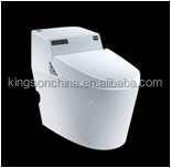 75003 automatic flush toilet from Kingson