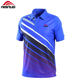 OEM custom logo printed sublimated golf polo t shirt custom polo shirt for men