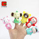 lovely parent-child interaction cartoon finger puppet toy for kids