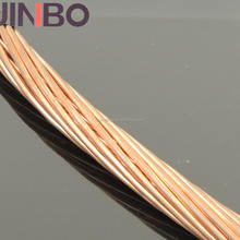 150mm2 stranded bare copper earth conductor (BCEC)