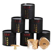 Hainan big coil incense Natural Home Purify the lasting flavor and fragrance sandalwood incense