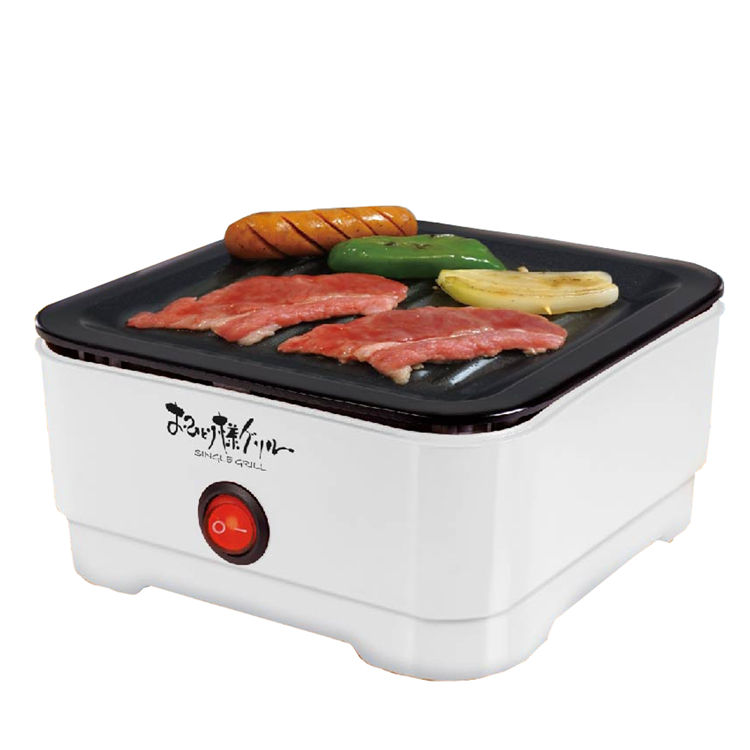 Mini size electric BBQ yakiniku grill