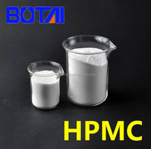 Hydroxypropyl methyl cellulose ether HPMC Tylose/Culminal/Combizell/walocell/Mecellose