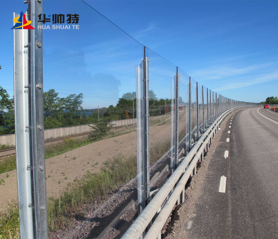 Highway Railway Residential acrylic noise barrier