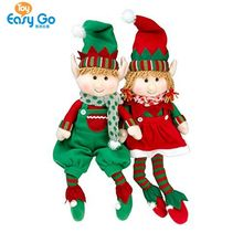 "Customize Elf Plush Christmas Stuffed Toys- 18"" Boy and Girl Elves"