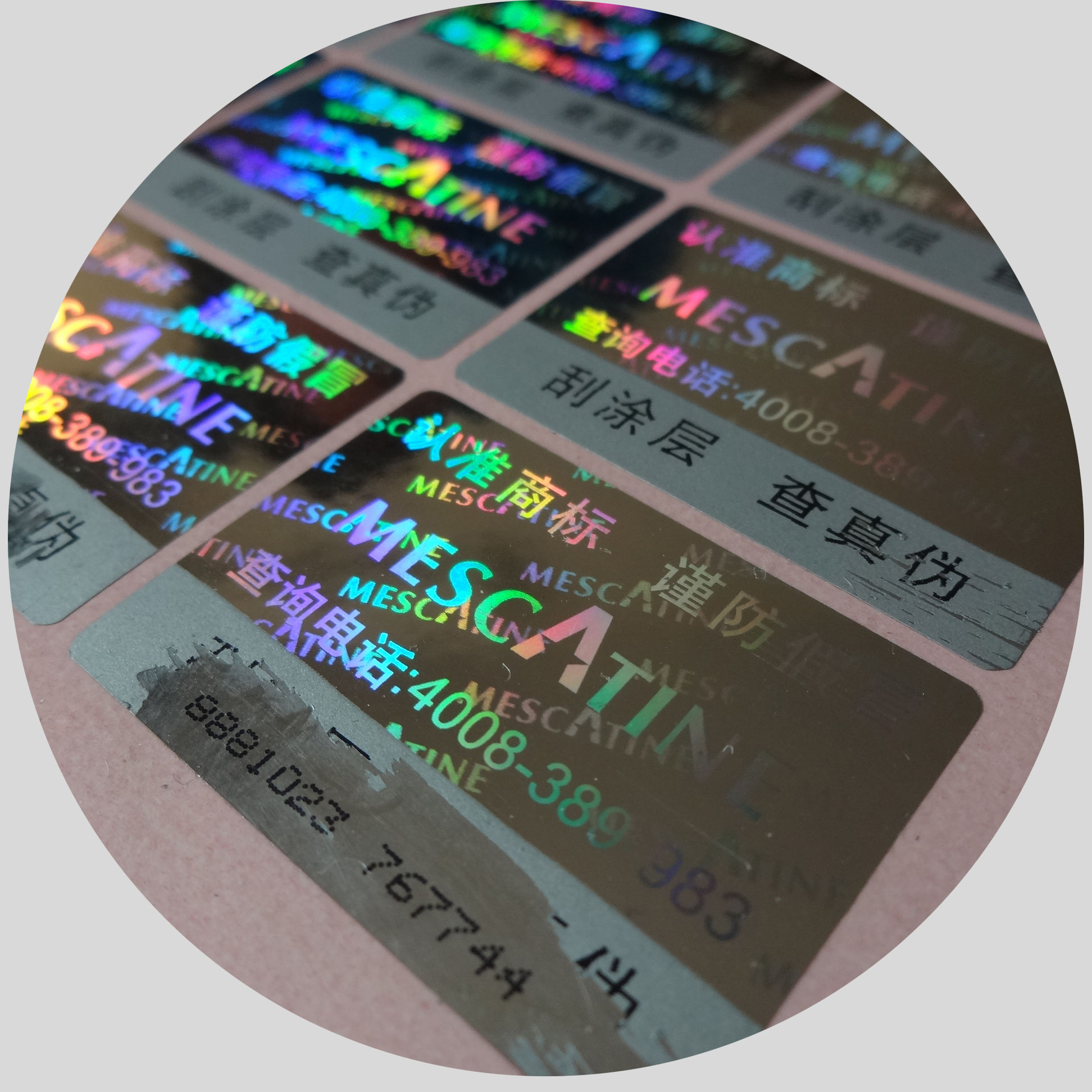 custom logo security Authentic Anti-fake silver hologram label with unique codes numbers covered by scratch off coating