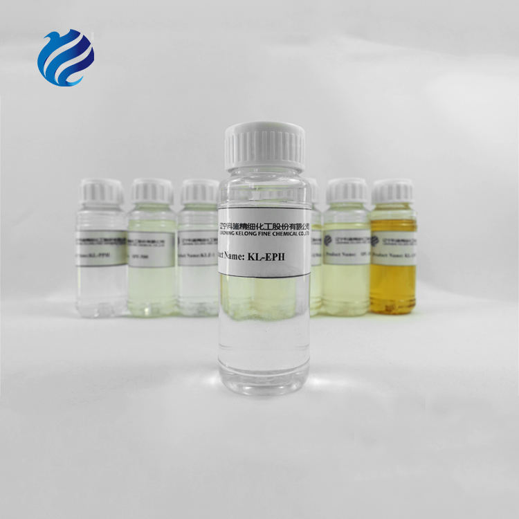 Kelong chemicals 2-Phenoxyethanol Cosmetic Preservative free samples