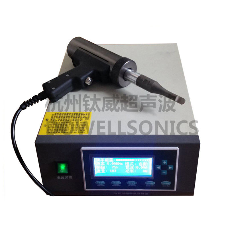 DW-CD28-800 Dowellsonics 28K800w Ultrasonic Kain Mesin Cutter