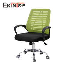 Ekintop wholesale staff computer used mesh office funiture chair office