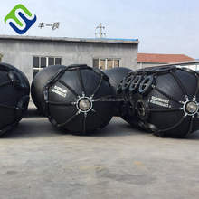 Florescence China professional supplier pneumatic rubber fender for submarine