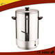 electric hot beverage machine for commercial use