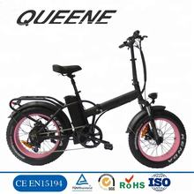 QUEENE/AMS 48V 750W Beach Fat Tire Folding Electric Bike/Aimos 20inch Foldable Ebike With Very Cheap Price