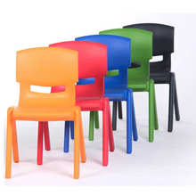 New Design Modern School Furniture PP Plastic Stacking Chair