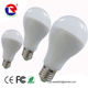 led bulb 2018 China alibaba hot sell wholesale price led light source led bulb led lamp