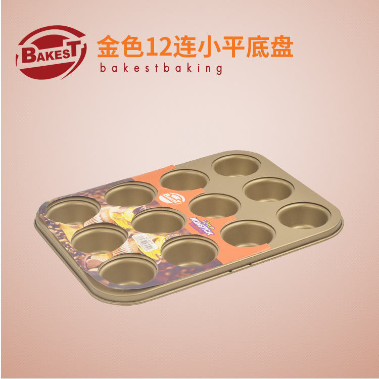 BAKEST Small Golden Non Stick 12 cavity Baking Pan with paper Cupcake using