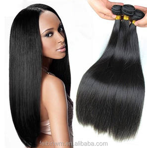 2018 Straight 8 -30 Inch Virgin Remy Brazilian Hair Weft, Brazilian Hair Weaving