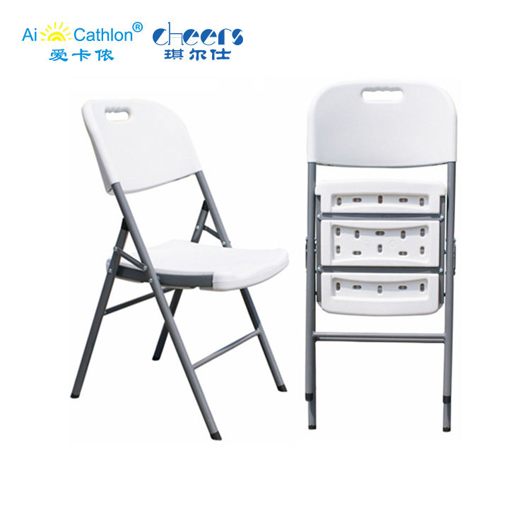 Garden Event Foldable Plastic Chair Portable Lifetime Cheap Outdoor White Plastic Folding Chairs