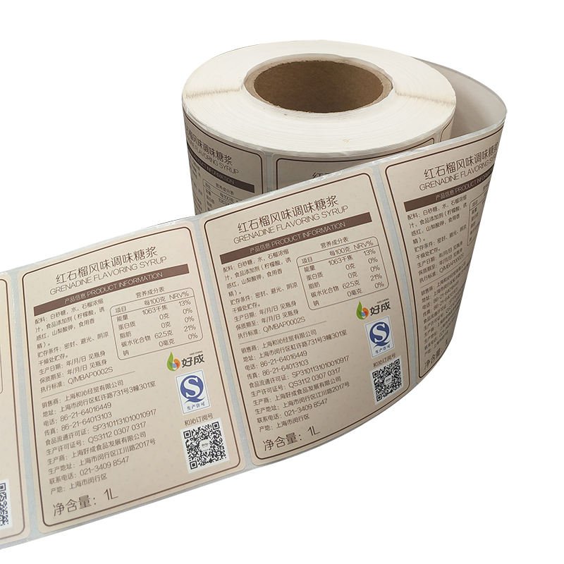 Adhesive Brand Sticker Digital Packaging Label Print Paper For Bottle