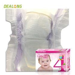 number one China disposable high quality competitive baby diaper