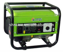2KW small portable electric gasoline generator set