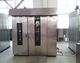 Reasonable&Factory Price Ovens Bakery For Sale In China Factory