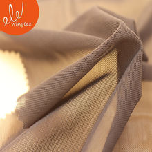 Free samples 110gsm 80%nylon 20%spandex 40D high stretch powernet mesh fabric for yoga underwear